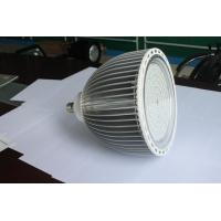 Buy cheap Bridgelux Chip 250W LED Spotlight Bulb E39 / E40 MEANWELL driver 1500W Halogen Replacement from wholesalers