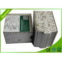 Buy cheap Lightweight EPS Cement Board , Grey Building Internal Wall Panel from wholesalers