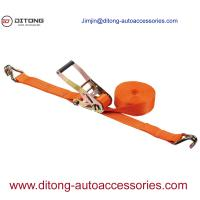 Buy cheap 2×6M Ratchet Straps With 5000KGS from wholesalers