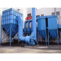 Buy cheap High Efficiency Cement Kiln Bag Filter Industrial Dust Collection System from wholesalers