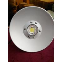 Buy cheap BAD87 new  explosion proof LED energysaving sunflower lighting fixture from wholesalers
