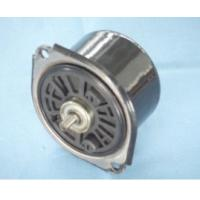 Buy cheap electric ABS motors from wholesalers