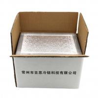 Buy cheap Corrugated Board Carton Self-Assembly Food Refrigerator Cold Shipping Box from wholesalers