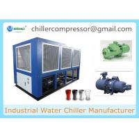 Buy cheap 20 tons-130 tons Semi-hermetic Screw Compressor Air Cooled Water Chiller for Plastic and Rubber Industry from wholesalers