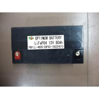 Buy cheap Low-Discharge Lithium Iron Phosphate Battery For Car 12 Volt 800mah from wholesalers