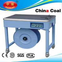 Buy cheap CHINA COAL 2015 semi-automatic plastic pp strapping machine from wholesalers