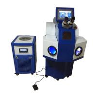 Buy cheap Jewelry Laser Welding Machine / Handheld Laser Welder New Style Pen Gun from wholesalers