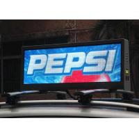 Buy cheap Ip65 Waterproof Taxi Led Display Sign With 3g / 4g Wireless Group Control from wholesalers