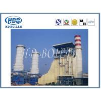 Buy cheap Vertical Customized HRSG Heat Recovery Steam Generator In Power Station from wholesalers