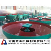 Buy cheap wet pan mill for grinding gold ore from wholesalers