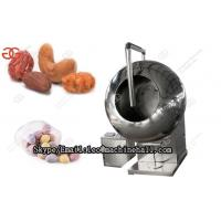 Buy cheap Peanut Coating Machine|Almonds Nuts Coating Machine|Japanese Beans Making Machine from wholesalers