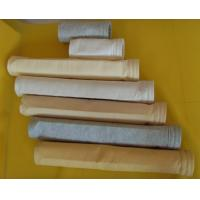 Buy cheap Dust filter bag for boiler,dust collector filter bag from wholesalers