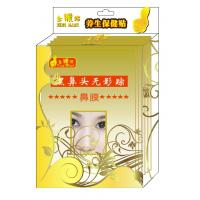 Buy cheap Cure Blackhead Nose Mask from wholesalers