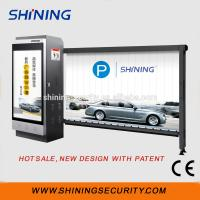 Buy cheap Electrical Advertising Barrier Gate/Access control car Advertising Parkig Barrier/ from wholesalers