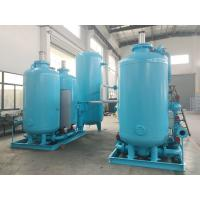 Buy cheap 90-95% Purity Psa Oxygen Generation Plant Small Footprint With 0.1-0.4Mpa Pressure product
