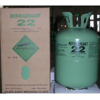 Buy cheap Air conditioner refrigerant cool gas R22 from wholesalers