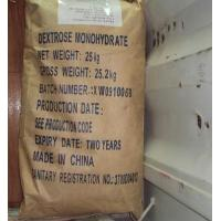 Buy cheap Dextrose Glucose from wholesalers