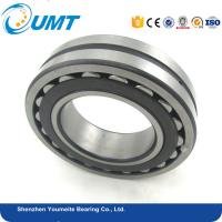 Buy cheap Outer ring have oil groove spherical roller bearing 22206 E 22206 EK from wholesalers