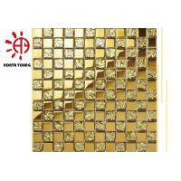 Buy cheap HTY - TG 300 300*300 Shiny  Gold Color Plating  Ceramic Tile Foshan Factory from wholesalers