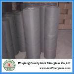 Buy cheap Good Quality aluminum folding doors screen /window screens from wholesalers