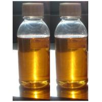 Buy cheap CAS 104206-82-8 Agricultural Insecticides Mesotrione 150 G/L 300 G/L 100 G/L SL product