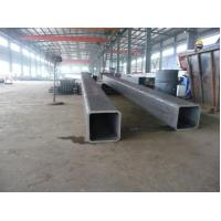 Buy cheap 20# , 45# , 40# HR ERW Square Hollow Section Steel Pipe / ERW Steel Pipe For Water Gas from wholesalers