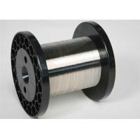 Buy cheap Professional Ultra Fine Stainless Steel Wire For Textile 0.03mm Diameter from wholesalers