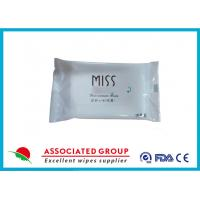 Buy cheap Germproof Slight Scented Feminine Hygiene Wipes For Female Private Care from Wholesalers