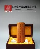 Buy cheap Bamboo-slip of The Art of War ( Excerpts ) from wholesalers