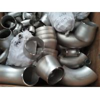 Buy cheap Concentric Pipe Reducer Stainless Steel Pipe Fitting , WPB SS Fittings from wholesalers