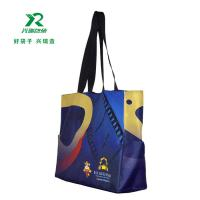 Buy cheap 600D oxford cloth beach bag fashion shopping bag cute beach tote bag oxford polyester shoulder bag supplier from wholesalers