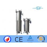 Buy cheap Top Line  Bag Filter Housing Industrial Filtration Systems Energy Saving from wholesalers