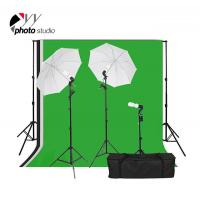 Buy cheap Photo Studio Umbrella Continuous Lighting Kit with Support System from wholesalers