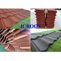 Buy cheap Water Proof  Green Black Color Corrugated Metal Roofing Sheets For New Cottage from wholesalers
