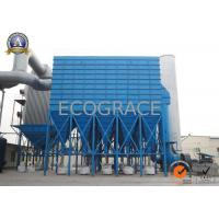 Buy cheap Industrial Flue Gas Filtration Equipmet Baghouse Filter with High Efficiency from wholesalers