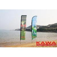 Buy cheap Feather Banner from wholesalers