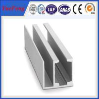 Buy cheap 6061/6063 aluminium extrusion profile factory in China,for glass aluminium from wholesalers