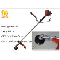 Buy cheap Top Rated  Petrol Grass Strimmer Brush Cutter for Home Grass Cutting Machine from wholesalers