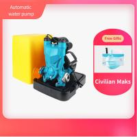 Buy cheap Energy Saving Automatic Water Pump 0.125KW 0.15HP ZZHM-125A With Free Face Masks from wholesalers