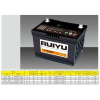 Buy cheap 12V 60Ah sealed maintenance free car battery /MF AUTO BATTERY from wholesalers