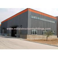 Buy cheap Modern designed construction / fabricated steel beams to GB code from wholesalers