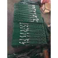 Buy cheap Scaffold Steel Adjustable Formwork Accessories / Column Panel Clamp OEM Service from wholesalers
