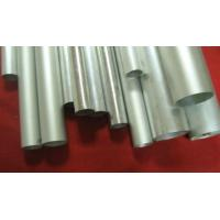 Buy cheap High Hardness 6061 Extruded Aluminum Tube For Structural Components Heavy Duty from wholesalers