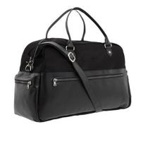 Buy cheap Travelling Bag from wholesalers