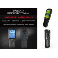 Buy cheap Cordless Handheld PDA Devices Personal Digital Assistance Inventory Management Applied from wholesalers