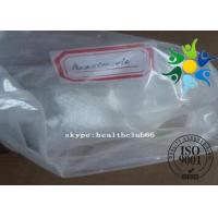 Buy cheap CAS 120511-73-1 Anti Estrogen Steroids Anastrozole Arimidex For Breast Cancer Treatment from wholesalers