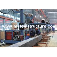Buy cheap OEM Galvanized Structural Steel Fabrications For Food And Other Processing Industries from wholesalers