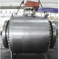 Buy cheap 36'' 600LB Forged Trunnion Ball Valve For Chemical / Pharmaceuticals DN50-DN1200 from wholesalers