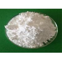 Buy cheap Top Quality Competitive Price Ursodeoxycholic Acid CAS 128-13-2 from wholesalers
