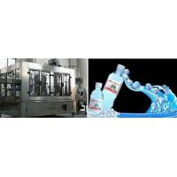 Buy cheap Water Filling Machine/Line from wholesalers